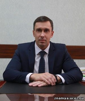 Дмитрий Курдюмов